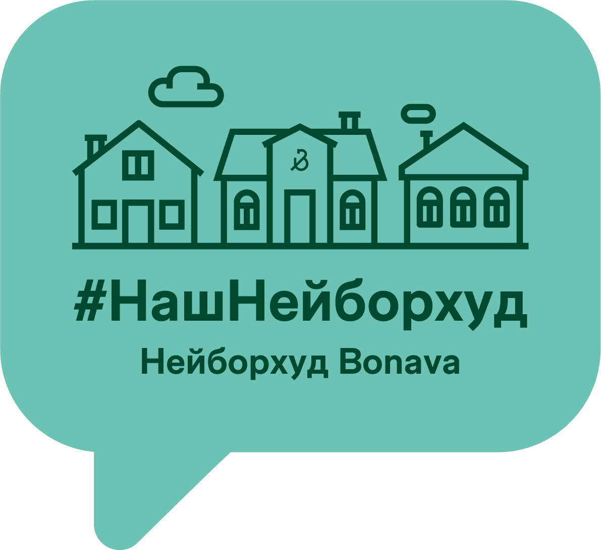 siteassets/img/blog/password-neighborhood/bonava_stiker_w140-1.png