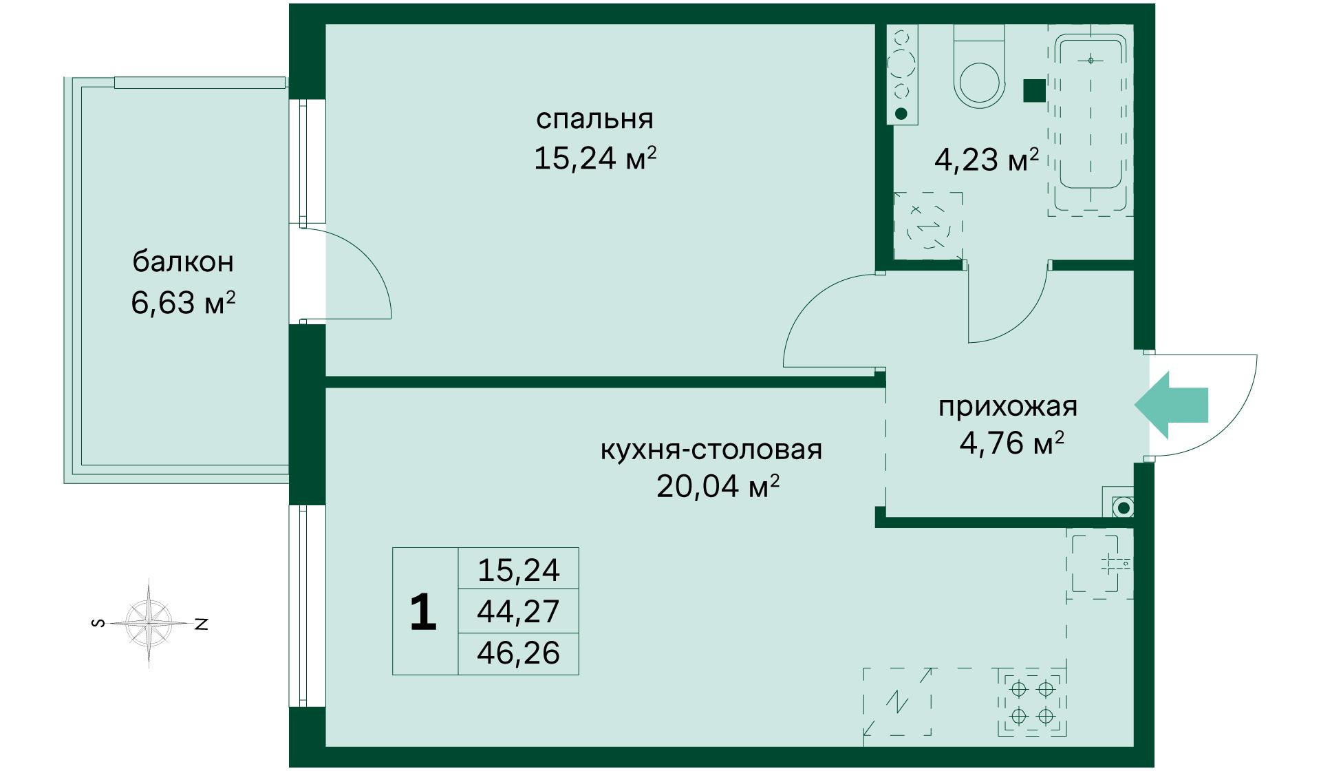 f529cc7b446d4 Купить однокомнатную квартиру такого формата — все равно что приобрести  квартиру из двух комнат.