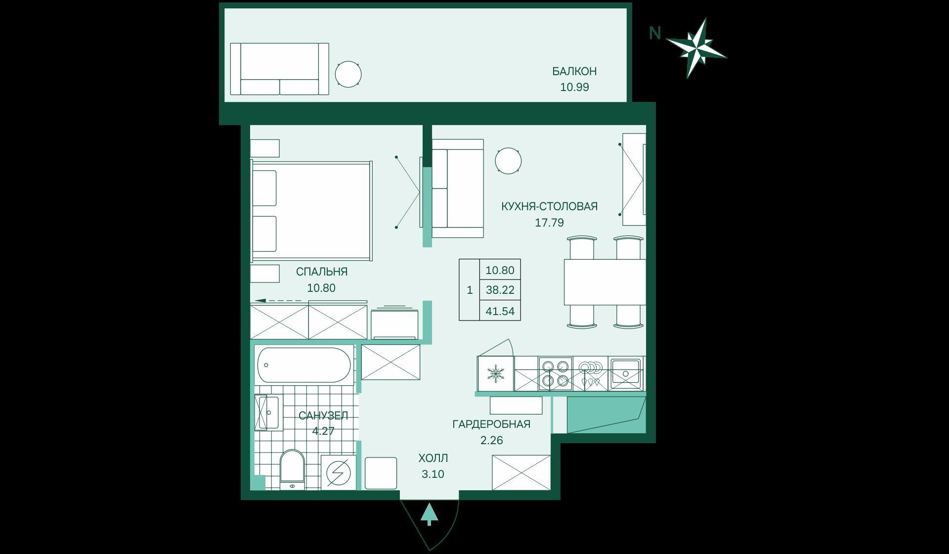 03baad3789da1 Купить однокомнатную квартиру в СПб в новостройке - Bonava